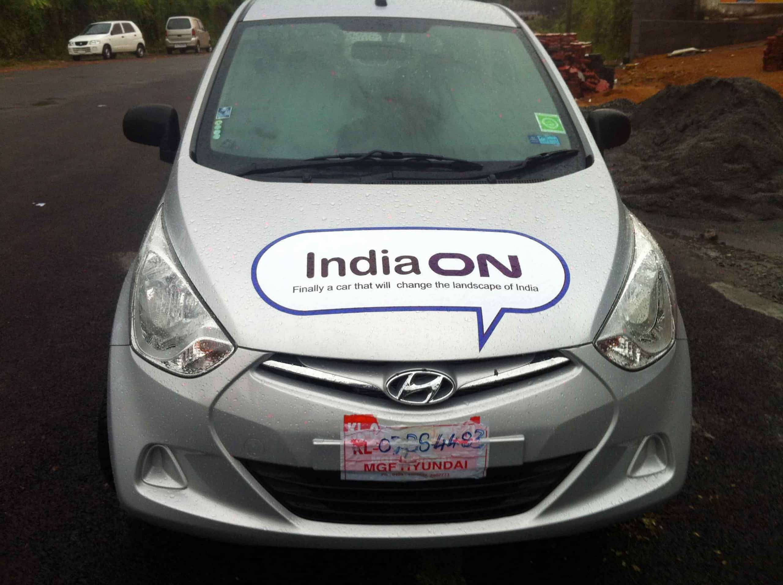 Hyundai Eon Price On Road And Real Photos