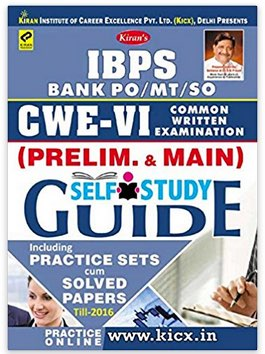 IBPS prepartion books